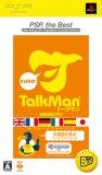 TALKMAN EURO ~トークマン欧州言語版~(マイク同梱版) PSP the Best