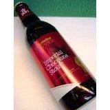 サンクトガーレン 【インペリアルチョコレートスタウト】チョコレートビール 330ml
