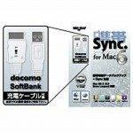 携帯シンク for Mac 6 FOMA充電ケーブルセット