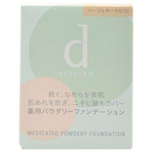DP メディケイテッドパウダリーFD BO10