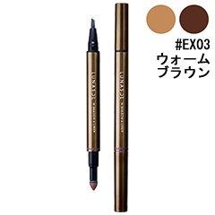 ルナソル W シャドウ & ライナー #EX03 Warm Brown 0.4ml 0.3g