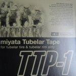 ミヤタ(MIYATA) TTP-1 チューブラーリムテープ   16mm×20m