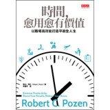 Extreme Productivity: Boost Your Results, Reduce Your Hours (Chinese Edition)