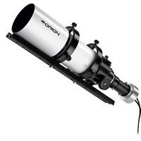 Orion Awesome Autoguider Refractor Package