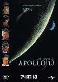 アポロ13 (ユニバーサル・ザ・ベスト2008年第1弾)