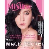 Happyland2u Mistine Magic Secret By Aum 2 Ways Lip: Balm And Tint With Complimentary