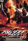 フロム・ダスク・ティル・ドーン2 [DVD]