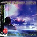Scanning the Green House by Flower Kings (2002-01-18)