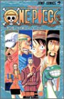 ONE PIECE -ワンピース- 第34巻 2004年08月04日発売