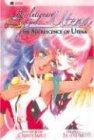Revolutionary Girl Utena The Adolescence of Utena: The Adolesence of Utena (1591165008) by Saito, Chiho