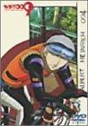 サイボーグ009 「バトルアライブ 4 〜放浪〜」limited edition4 (005 G・ジュニア フィギュア付き)