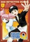 探偵学園Q Vol.1 [DVD]