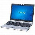 ソニー(VAIO) VAIO typeS SZ53 ブラック Office2007 VGN-SZ53B/B
