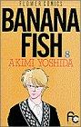 Banana fish 第8巻