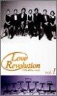 ラブレボリューション 1 [VHS]