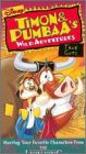 Timon & Pumbaa: True Guts [VHS]