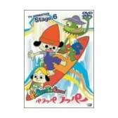 PARAPPA THE RAPPER パラッパラッパー TVアニメーション Stage.6 [DVD]