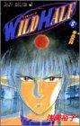 Wild half (8) (ジャンプ・コミックス)