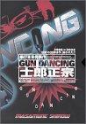 GUN DANCING ([バラエティー])