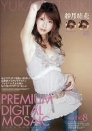  VOL.008 [DVD]