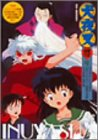 犬夜叉 弐の章 9 [DVD]