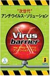 VirusBarrier X for MacOS X 日本語版