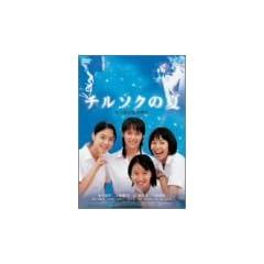 �`���\�N�̉� ���ʔ� [DVD]