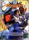仮面ライダーアギト VOL.2 [DVD]