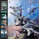ストライカーズ1999