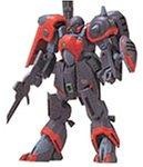 Bandai V Gundam 1/144 Zollidia
