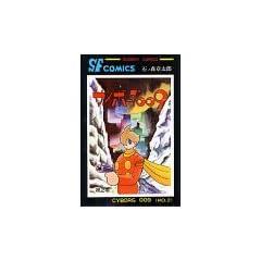 �T�C�{�[�O009 (��2��) (Sunday comics�\�咷��SF�R�~�b�N�X)