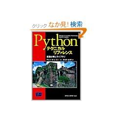 Python�e�N�j�J�����t�@�����X�\����d�l�ƃ��C�u����