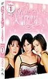 チャームド ~魔女3姉妹~ シーズン1 vol.2 [DVD]