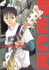 BECK 第4巻 2000年07月14日発売