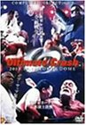 ULTIMATE CRUSH 2003.10.13 TOKYO DOME [DVD]
