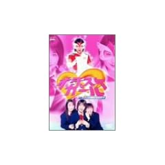 �I�^�X�P�K�[��(1) [DVD]