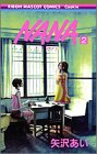 NANA 第2巻 2000-12発売