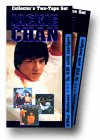 echange, troc Killer Meteors / To Kill With Intrique [VHS] [Import USA]