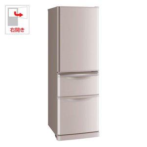 三菱 370L 3ドア冷蔵庫(シャンパンピンク)MITSUBISHI MR-C37Y-P