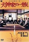 �����Ȥΰ�² [DVD]