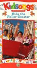 Amazon.com: Kidsongs: Ride the Roller Coaster: Kid Vision: Movies & TV