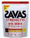 【ザバス (ZABASU)】 タイプ1ストレングス 1.2kg