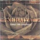 Rubaiyat - Elektra's 40th Anniversary (2 Disc Set) by Various Artists,&#32;John Zorn,&#32;The Kronos Quartet,&#32;Danny Gatton and Metallica