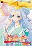 グレネーダー ほほえみの閃士 Bullet.6[DVD]