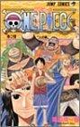 ONE PIECE -ワンピース- 第24巻 2002年07月04日発売