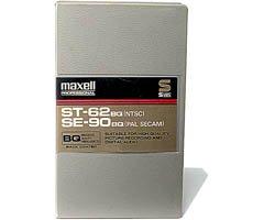 MAXELL ST-62 BQ Broadcast Quality S-VHS VideocassetteB00009R6B2