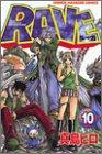 RAVE(10) (少年マガジンコミックス)