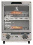 SANYO オーブントースター SK-WT2(S) シルバー