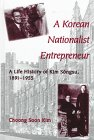 img - for A Korean Nationalist Entrepreneur: A Life History of Kim Songsu, 1891-1955 (S U N Y Series in Korean Studies) book / textbook / text book