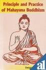 Principle and Practice of Mahayana Buddhism (8177696173) by Goddard, Dwight